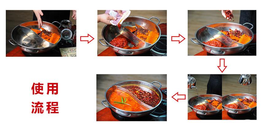 重庆爆麻爆辣牛油红油