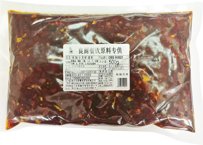 重庆良厨油焖小龙虾