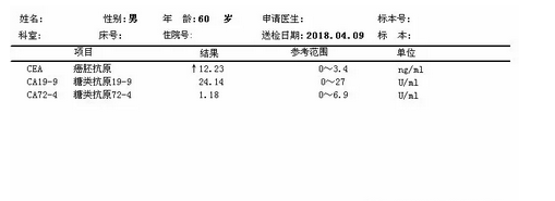 胰头癌质子治疗8.png