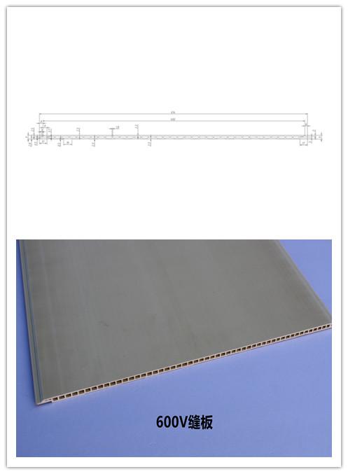 600v缝板.jpg