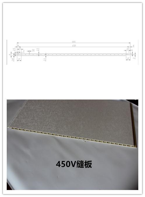 450v缝板.jpg