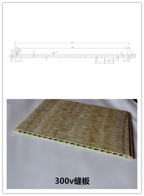 300v缝板.jpg