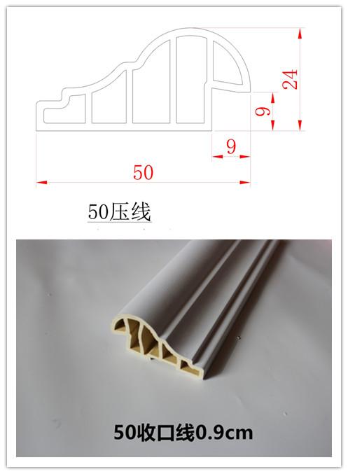 50收口线0.9cm.jpg