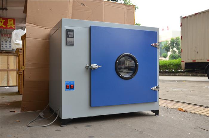 1800度高温电炉