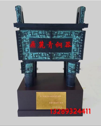 為北京紫竹醫藥經營有限公司制作的原大司母戊方鼎.jpg