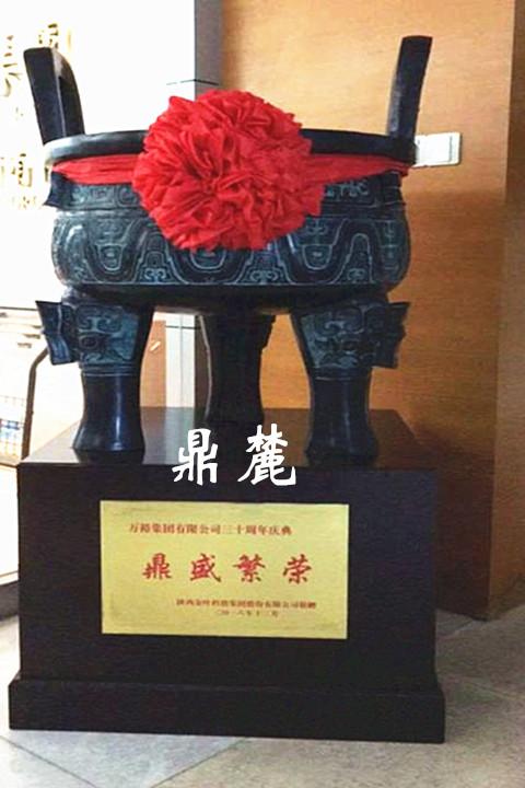 為深圳某公司三十周年慶典制作原大克鼎.jpg