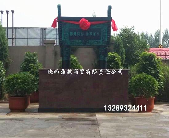 為黑龍江職業學院定制2米高司母戊鼎.jpg