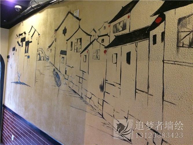 长青路湘菜馆墙绘作品_厦门墙绘_手绘墙_追梦者墙绘