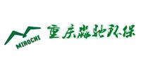 重庆市淼驰环保有限公司
