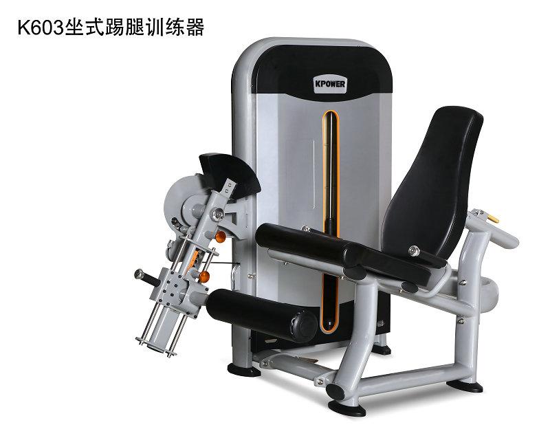 K603坐式踢腿训练器-17012089027.jpg