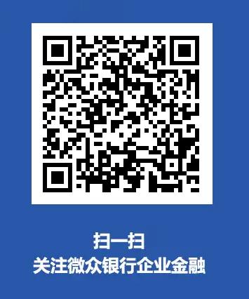 微众银行二维码.jpg