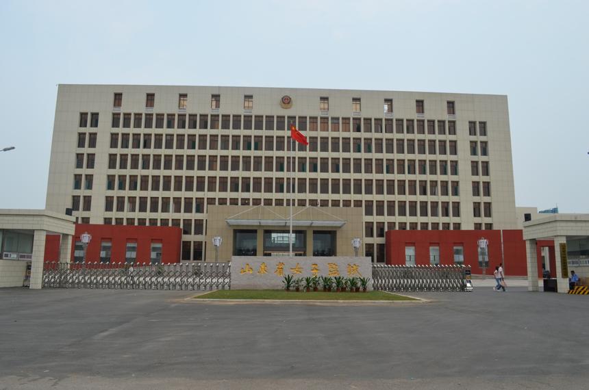 山东女子监狱迁建项目风雨操场、室外演出灯光音响系统.png