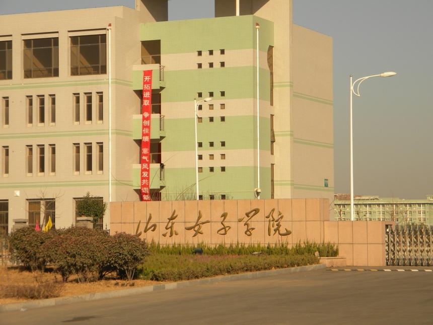 山东省女子学院多功能厅、风雨操场灯光音响系统.png