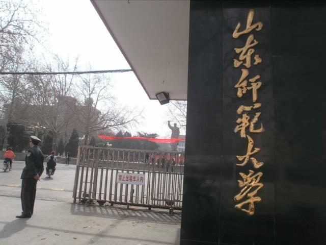 山东师范大学音乐厅音响系统工程1.png