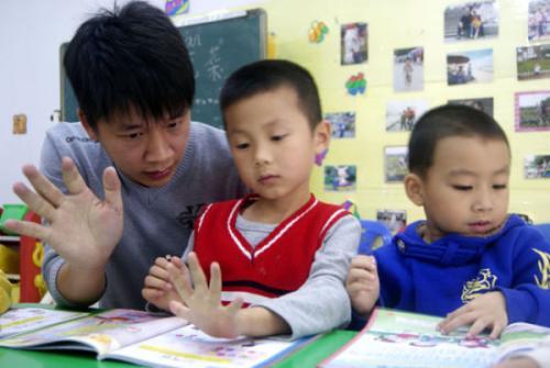 成都幼师(学前教育)专业招生简章