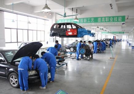 汽车检测与维修技术中专+大专招生简章