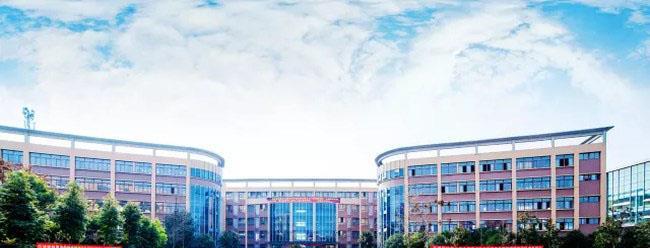 成都纺织高等专科学校2018年汽修五年制高职补录工作正式启动