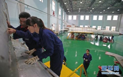 飞机维修专业5.jpg