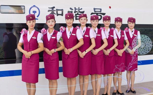 女生学四川铁路什么职业好