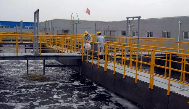 钢厂污水处理.png