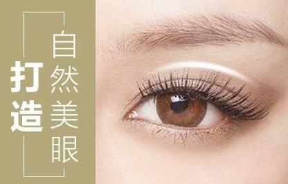 双眼皮手术,是让单眼皮变成双眼皮有效的方法.
