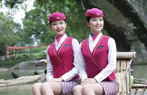 航空乘务专业定制班招生简章