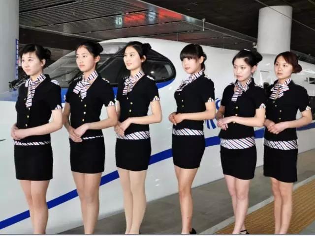 成都郫县高铁乘务学校