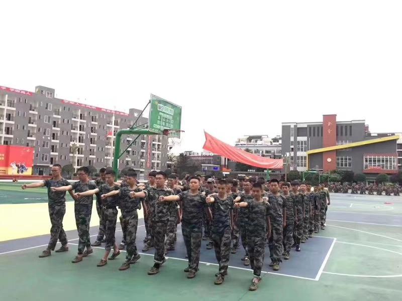 成都郫县铁路运输专业学校