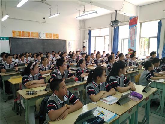 同学习 共发展1.JPG