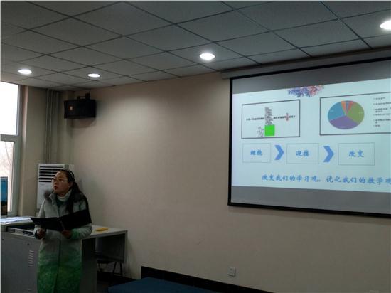 张婉莎老师谈培训收获.JPG