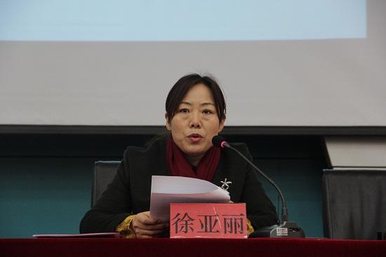 教科所徐亚丽副所长宣读赵局长讲话.JPG