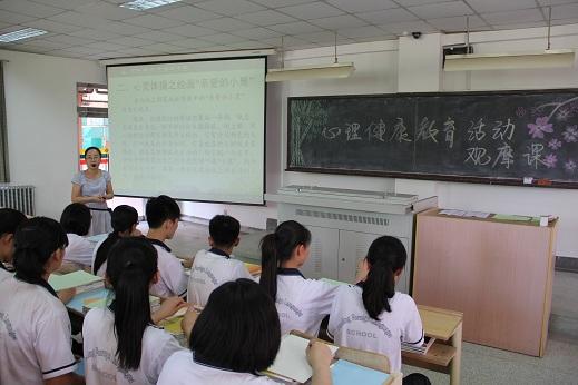 我校优秀心理教师闫丽花做心理健康示范课展示.JPG