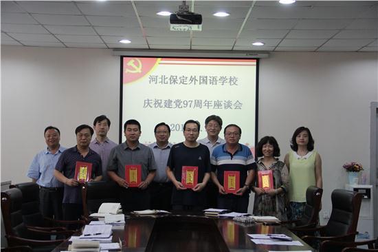学校领导为优秀共产党员、优秀党务工作者颁奖.JPG