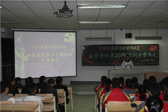 学员代表梁子璇同学发言.JPG