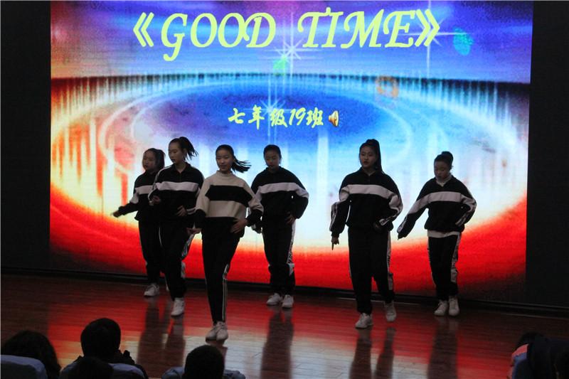 """9舞蹈""""GOOD  TIME""""(二).JPG"""