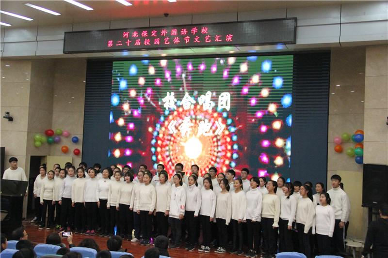 """43校合唱团合唱""""奔跑"""".JPG"""