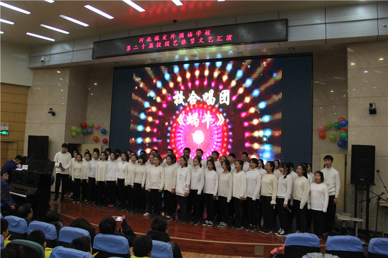 """42校合唱团合唱""""蜗牛"""".JPG"""