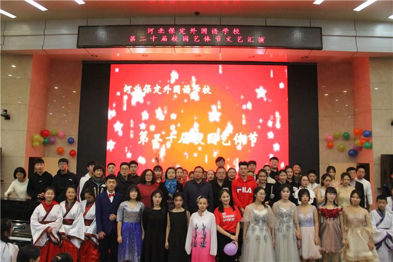 44学校领导与演职员合影.JPG