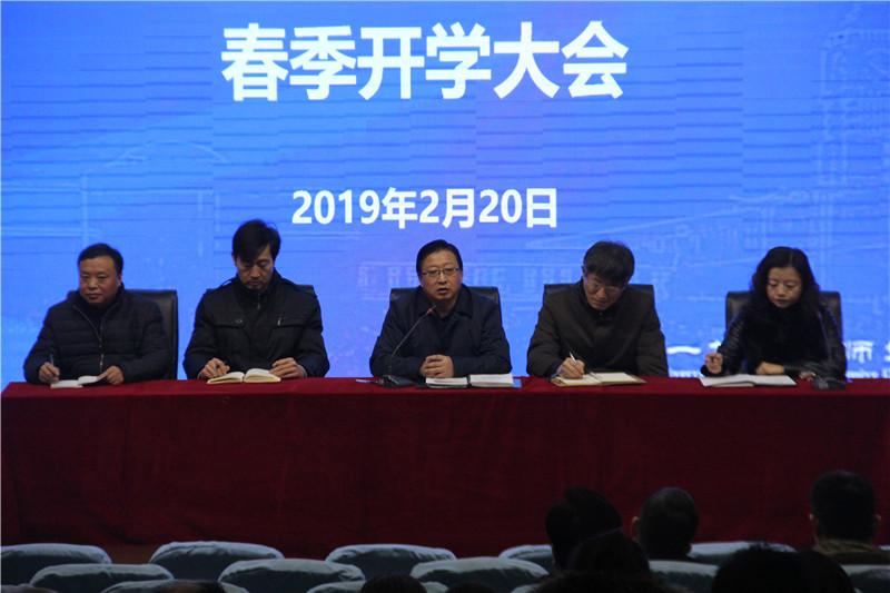 图4学校全体领导班子成员出席大会.JPG