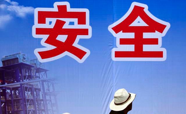 下载 (9)_看图王.jpg