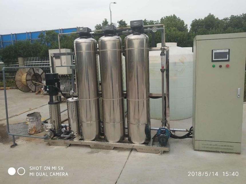 博特新材料泰州有限公司2TH軟化水設備.jpg