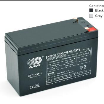 奥特多蓄电池