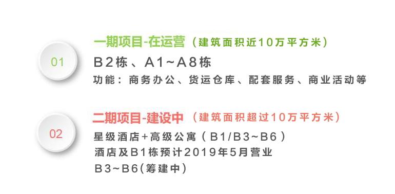 QQ截图20180927171613_看图王.jpg