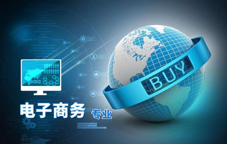 九江电子商务培训,九江轻化技校培训