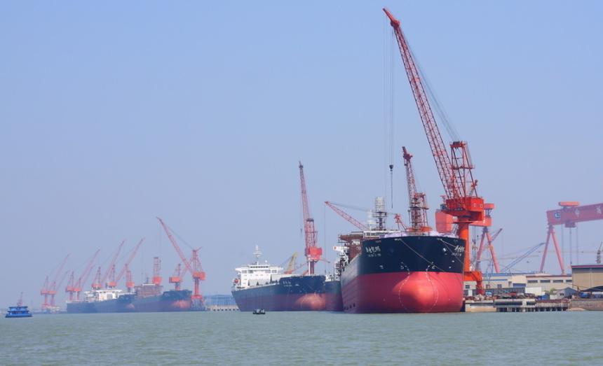 海洋船舶.png