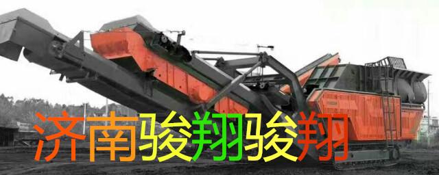 履带雷火竞技首页站2_副本.jpg
