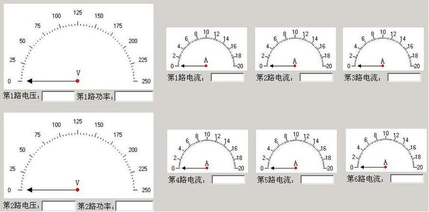 多路20路電流10路電壓檢測測量板模塊軟件.jpg
