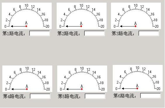 多路交流220V 32路交流電流檢測測量板軟件.jpg