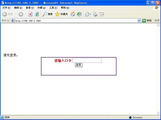 WEB開關板軟件圖片1.JPG