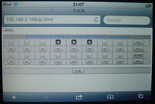 蘋果系統瀏覽器界面.jpg